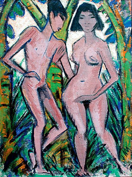 Фото №18 - Галерея: как изображали Адама и Еву последние  2000 лет