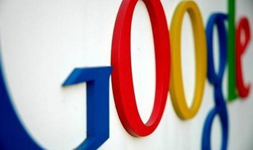 Фото №1 - Российский Google оштрафовали за рекламу лекарств