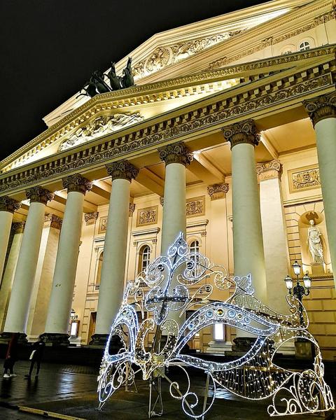 Фото №6 - Где в Москве сделать лучшее новогоднее селфи