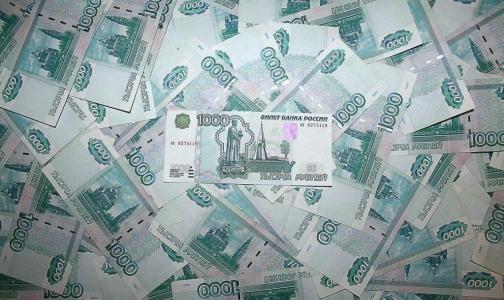 Фото №1 - Организациям инвалидов дали денег