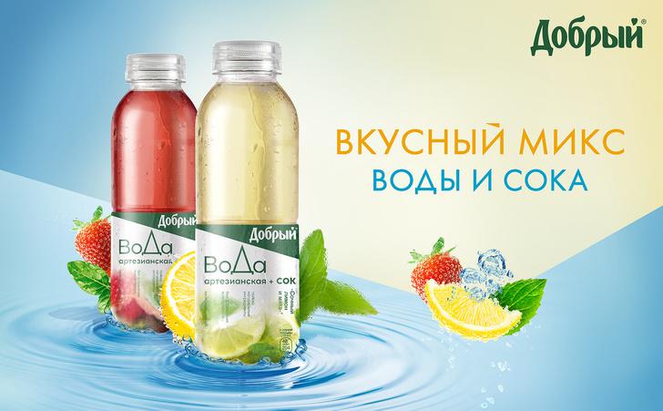 Фото №1 - H2O +1: артезианская вода с соком