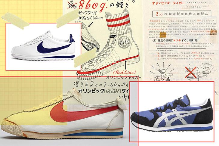 Фото №3 - Эволюция кроссовок
