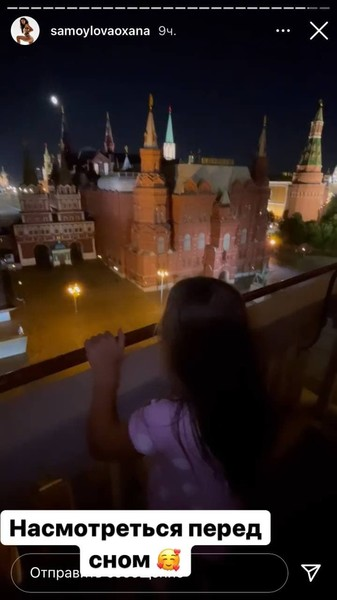 Фото №2 - Джакузи, вид на Красную площадь и первая сумка LV: Оксана Самойлова устроила праздничный вечер на 10-летие старшей дочери