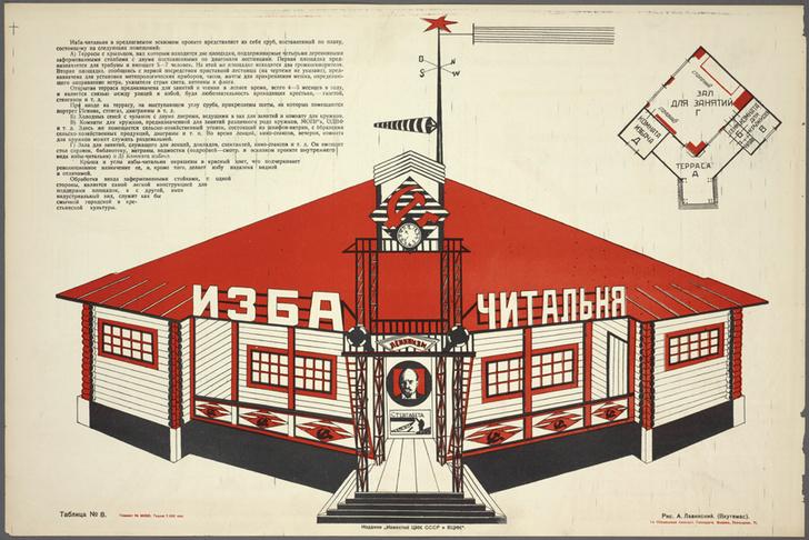 Фото №3 - Выставка «ВХУТЕМАС 100. Школа авангарда» в Москве