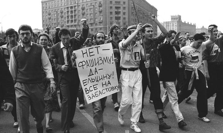 Фото №3 - Вспоминаем, что творилось на улицах Москвы во время путча 1991 года (много фото)
