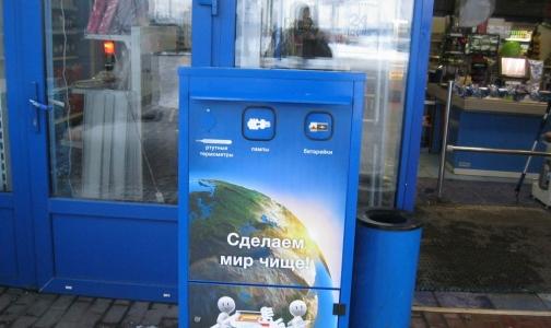 Фото №1 - В Петербурге появились экобоксы для утилизации просроченных лекарств и ртутных градусников