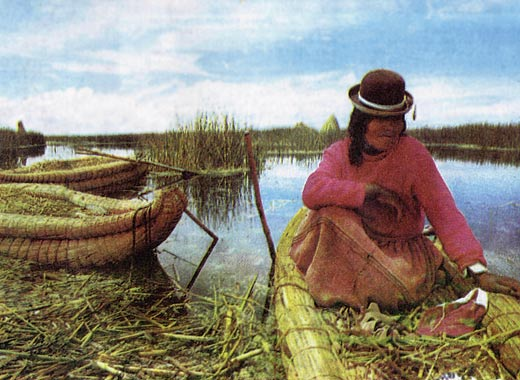 Фото №3 - Камышовый народ уру?