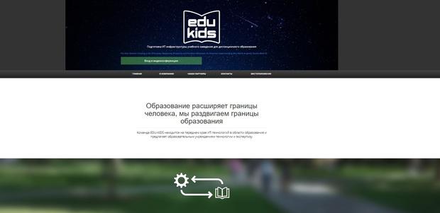 Фото №2 - Каникулы с пользой: развлекательные и образовательные сервисы для детей и подростков