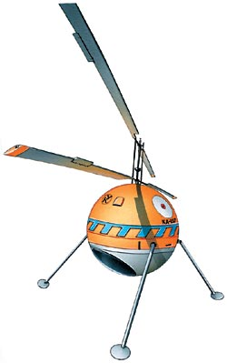 Фото №5 - Боевые роботы в полете