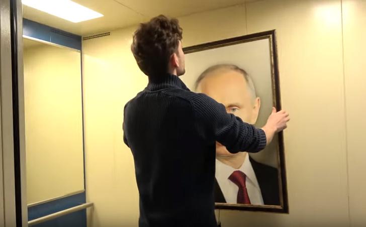 Фото №1 - Пранкеры повесили портрет Путина в лифте и сняли на камеру реакцию жильцов (видео)