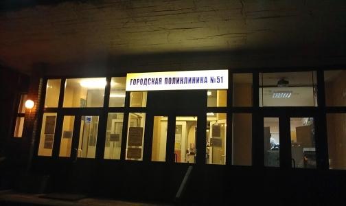 Фото №1 - Терфонд ОМС составил рейтинг районных поликлиник Петербурга
