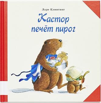 Фото №1 - Досуг с пользой: 10 лучших книг для мамы и малыша