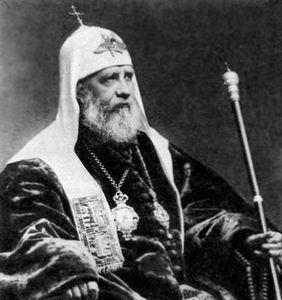 Фото №1 - Русская церковь отмечает 90 лет возобновления патриаршества