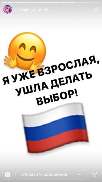 Фото №2 - Владимир Путин одержал победу на выборах 2018
