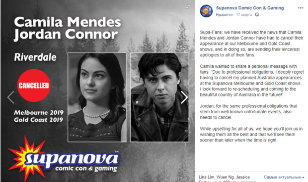 Фото №1 - Камила Мендес и Джордан Коннор не появятся на Comic-con в Австралии