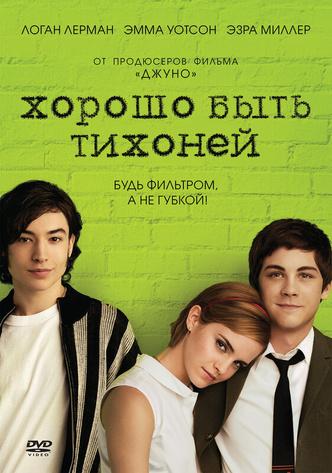 Фото №11 - No tears left to cry: 15 фильмов про подростков для тех, кто настроен погрустить