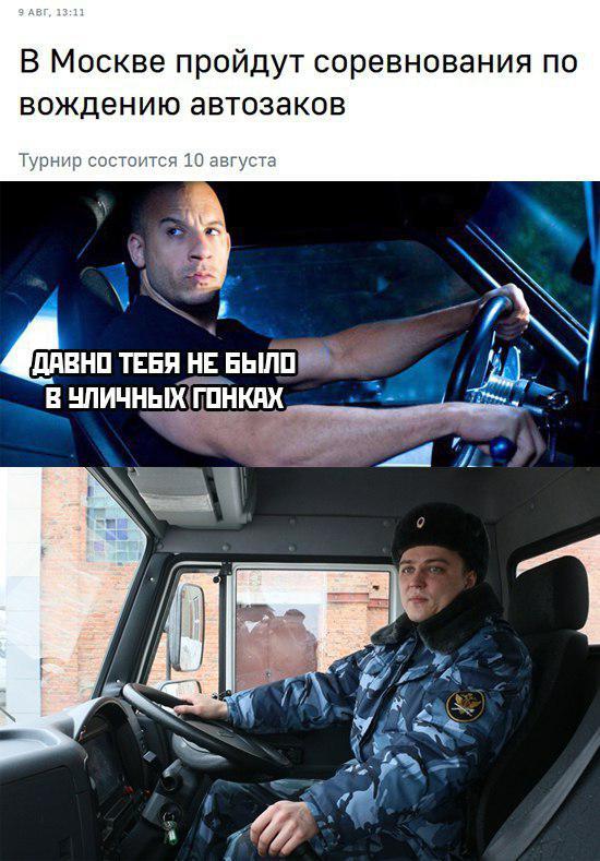 Фото №2 - В Москве 10 августа проведут масштабный чемпионат по вождению автозаков