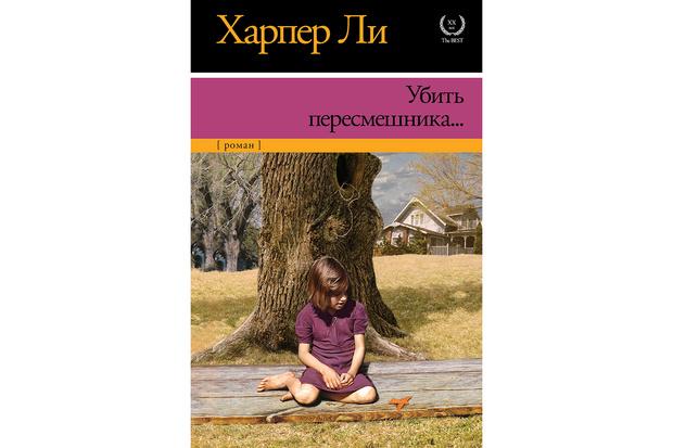 Фото №1 - 10 книг для умниц и красавиц