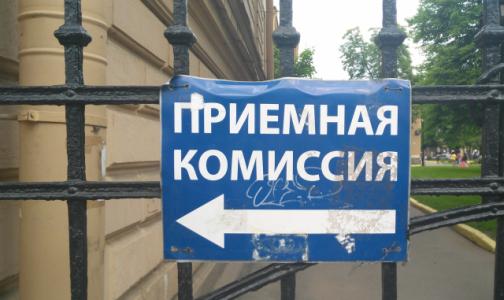 Фото №1 - Прошлогодняя цена. Медвузы Петербурга постарались не повышать стоимость обучения для абитуриентов-2020