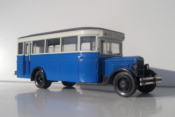 Фото №1 - Новая жизнь любимого автобуса