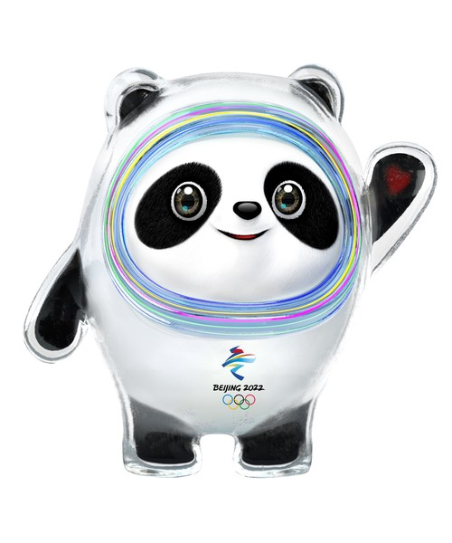 Фото №1 - Милота дня: летающая панда Бин Дуньдунь и китайский фонарик Сюй Жунжун— талисманы Олимпиады-2022