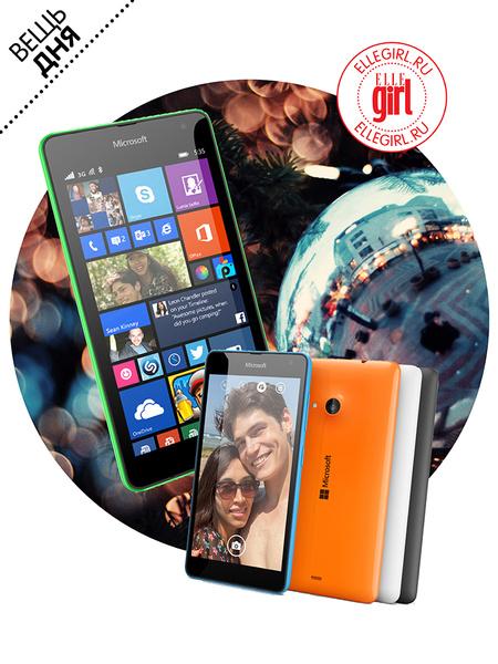 Фото №1 - Вещь дня: Смартфон Lumia 535