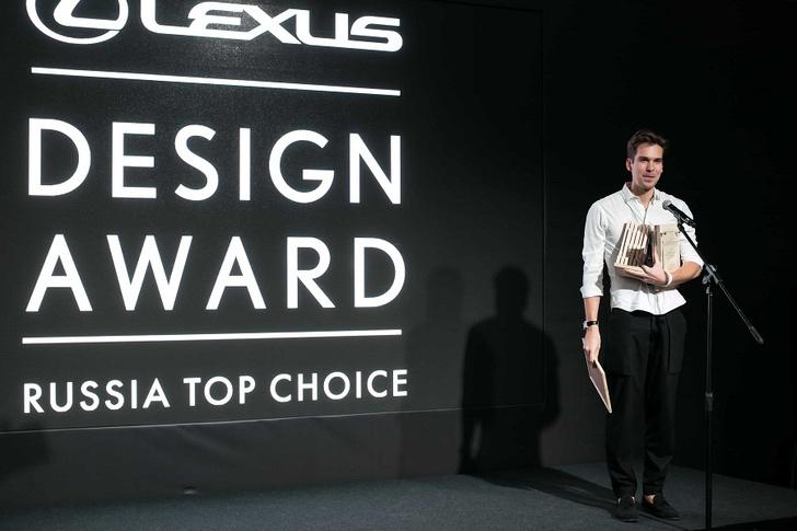 Фото №1 - Конкурс Lexus Design Award 2017 объявил 12 финалистов