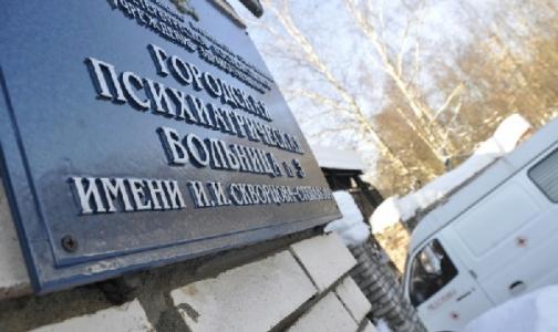 Фото №1 - Прокуратура потребовала отремонтировать дневной стационар больницы им. Скворцова-Степанова