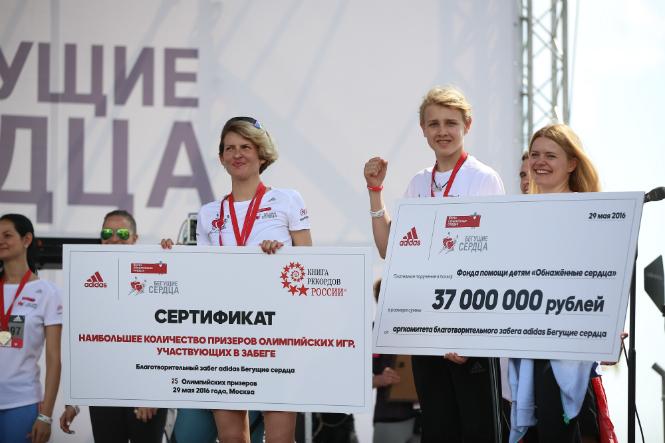 Фото №2 - Редакция Marie Claire примет участие в благотворительном Зеленом марафоне