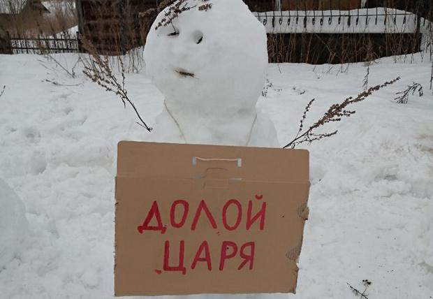 Фото №1 - В Архангельской области полиция разогнала несанкционированный митинг снеговиков (много фото)