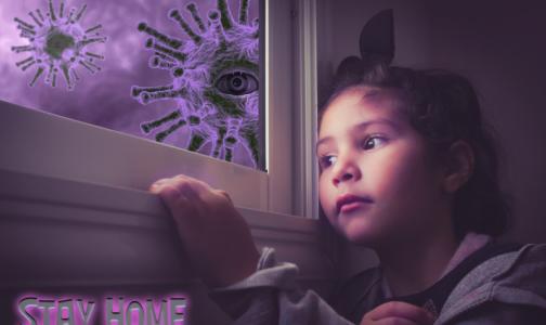 Фото №1 - Минздрав назвал самые распространенные симптомы коронавирусной инфекции