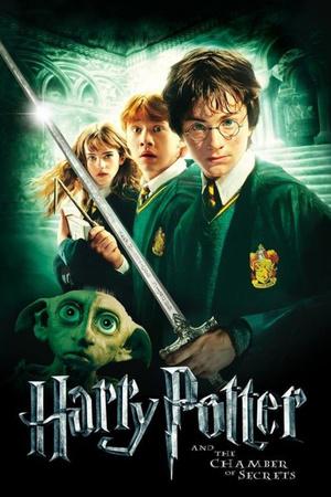 Фото №2 - 10 скрытых деталей, которые ты не заметила на постерах «Гарри Поттера»