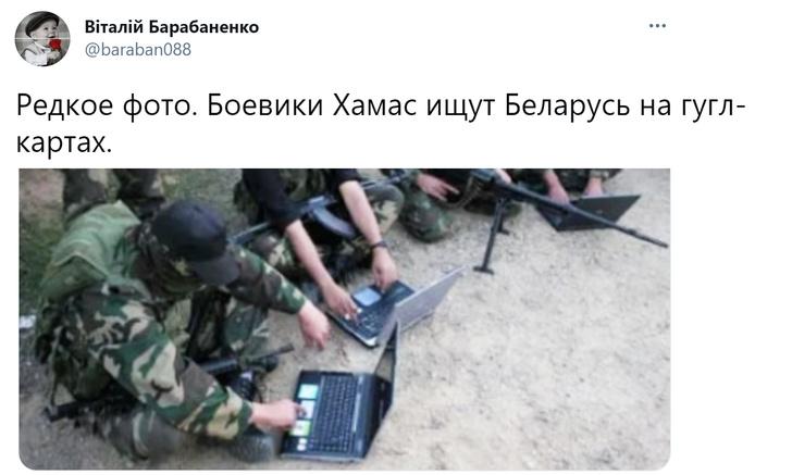 Фото №1 - Шутки про ХАМАС, осудивший правительство Лукашенко за втягивание в историю с самолетом Ryanair
