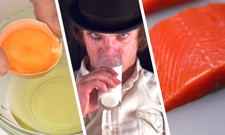 Фото №1 - 10 лучших источников витамина D помимо солнца