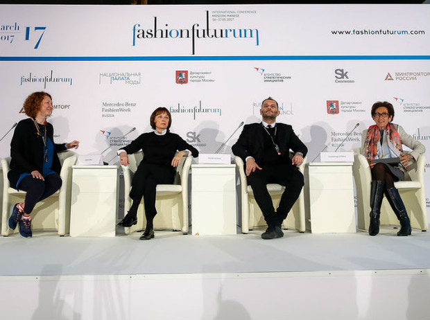 Фото №3 - «Fashion Futurum. Выживут только…»