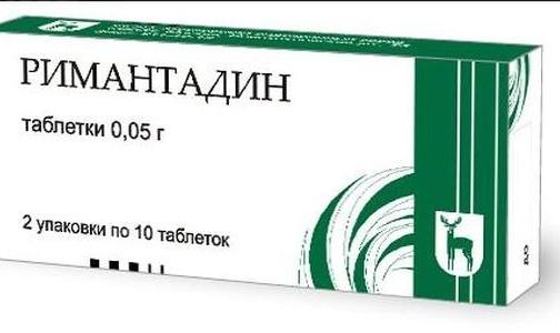 Фото №1 - Из аптек изымают известное лекарство от гриппа
