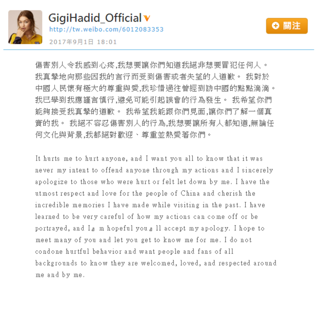 Фото №1 - Джиджи все-таки извинилась за свое расистское видео: как отреагировали фанаты?