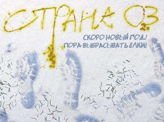 Фото №2 - Что смотреть в кино в декабре: про шпионов, про любовь, про звезды