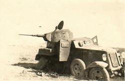 Фото №5 - Фальшивый броневик Ленина