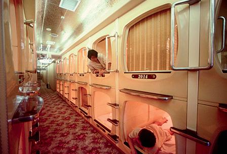 Фото №19 - 25 самых необычных отелей мира