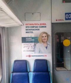 Петербургский пульмонолог: Что скрывается за матовым стеклом – признаком «ковидной» пневмонии