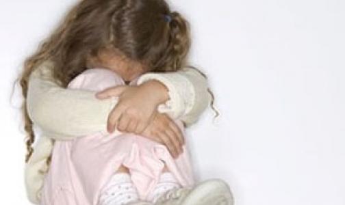 Фото №1 - Как избежать встречи с педофилом. Советы детского психолога