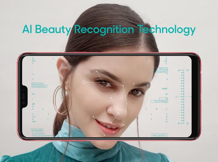 Фото №5 - Красота уже не та: как 4G, смартфоны и искусственный интеллект меняют бьюти-стандарты