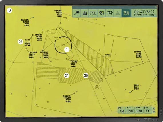 Фото №6 - Как устроено рабочее место авиадиспетчера