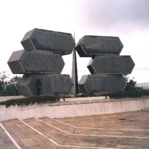 Фото №1 - Мир вспоминает жертв Холокоста