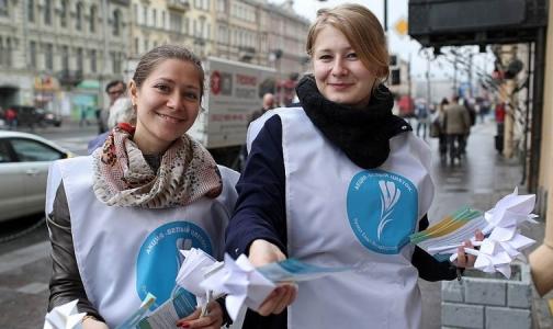 Фото №1 - Белые бумажные цветы помогут в лечении тяжелобольных детей Петербурга