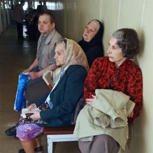 Фото №1 - Здравоохранение готовится к реформе