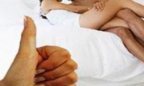 Фото №1 - Что может улучшить качество спермы у мужчин