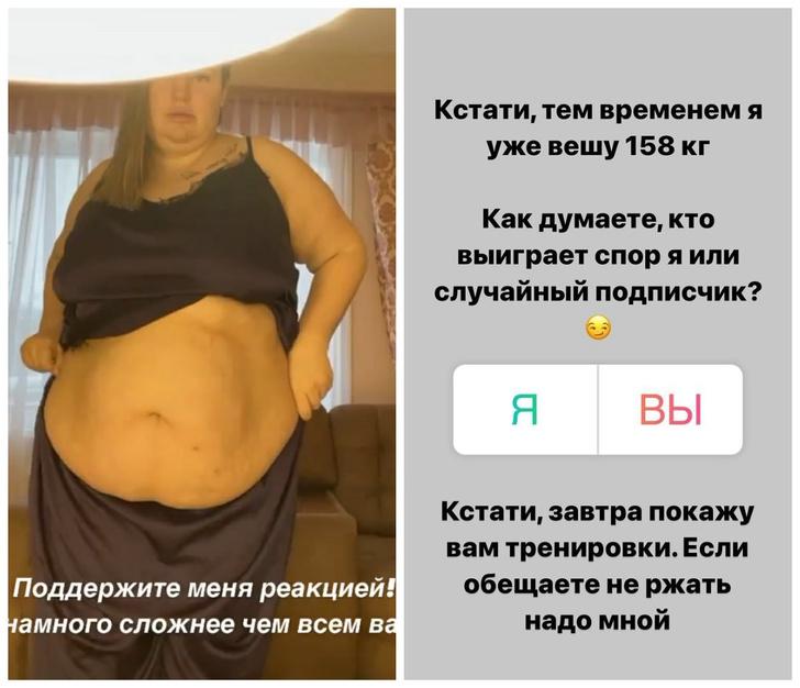 Фото №3 - Инсульт матери, спор на деньги: почему звезда «Дом-2» похудела до 158 кг