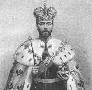 Фото №1 - Николаю II вновь отказали в реабилитации